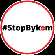 logo StopBykom